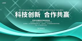 高级绿色科技背景板
