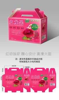 火龙果水果包装设计