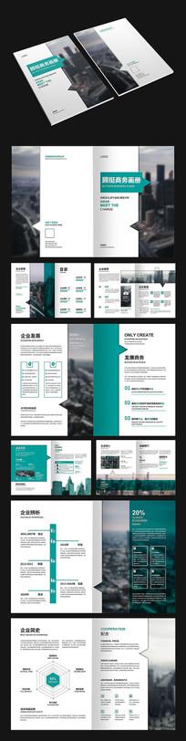 简洁蓝色商务画册设计