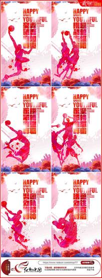 简约大气体育运动篮球海报设计