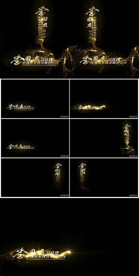 金色粒子消散字幕条视频模板