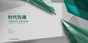 绿色空间感商务背景板