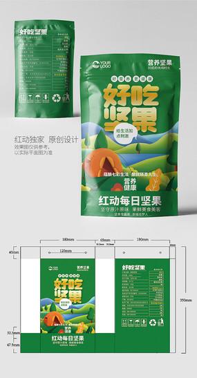 绿色食品好吃坚果包装设计