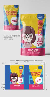 时尚办公零食包装设计