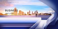 紫色时尚城市商务背景板