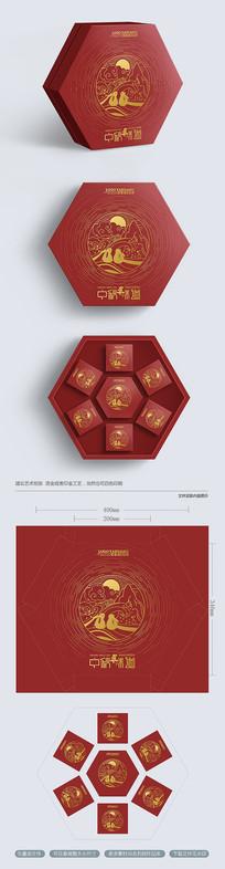 创意简约高端中秋月饼礼盒包装