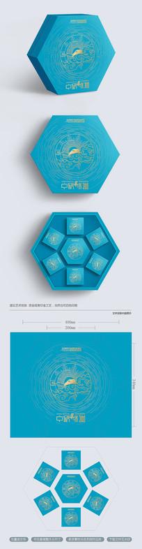创意时尚高端中秋月饼礼盒包装