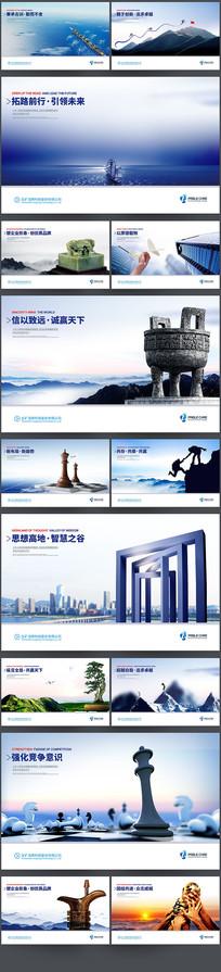 大气企业文化展板挂图设计