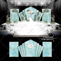 蒂芙尼蓝水彩婚礼效果图设计大理石婚庆背景