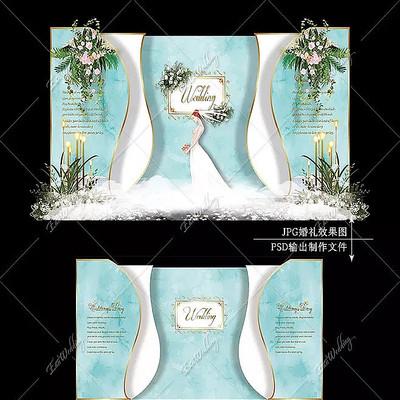 蒂芙尼蓝水彩婚礼宴会效果图设计婚庆迎宾区