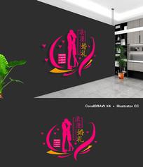 粉色玫瑰格婚礼公司形象墙浪漫风文化墙