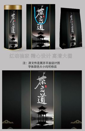 高端大气茶叶包装盒礼设计