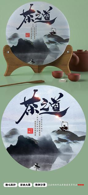 高端大气茶之道茶饼包装设计