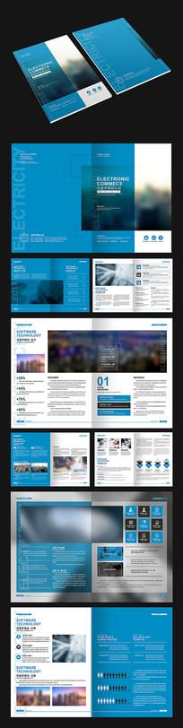 高端蓝色电子商务画册