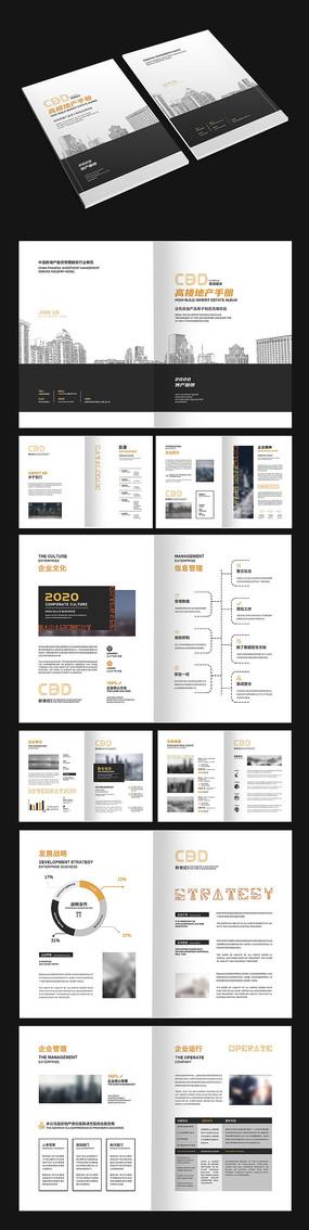 黑白几何金融画册