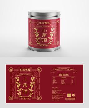 红色茶叶包装