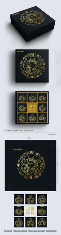简约时尚黑金高档中秋月饼礼盒包装
