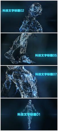 科技文字标题视频模板