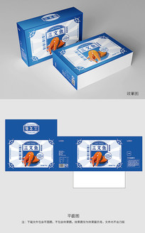 蓝色海鲜三文鱼包装
