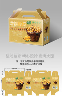 米易枇杷水果包装设计
