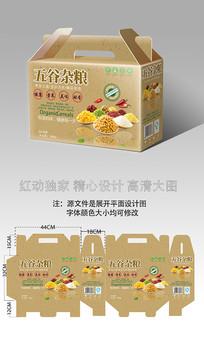 五谷杂粮包装箱礼盒设计