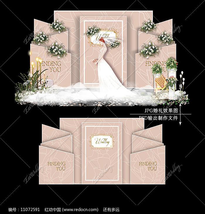 香槟粉色系婚礼效果图设计婚庆迎宾区背景图片