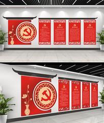 新中式党员活动室背景墙