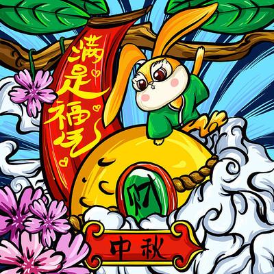 原创国潮中秋兔子