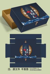 中国风天地盖礼品包装