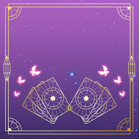 紫色塔罗牌神秘背景