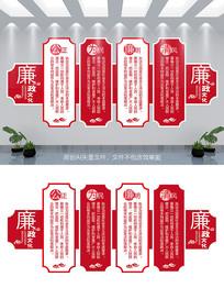 党建廉政文化墙设计