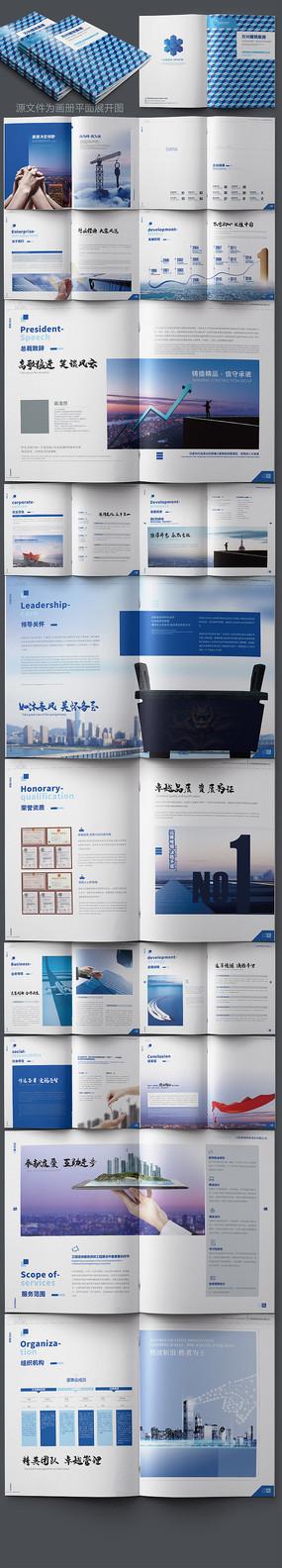 大气高端建筑工程画册设计