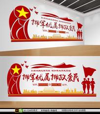 红色大气双拥文化形象背景墙