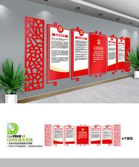 简约党政文化墙设计