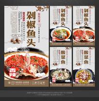 精品美食文化四联幅宣传海报