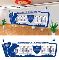 蓝色大气公安警营文化墙
