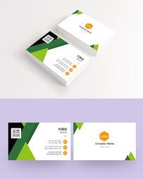绿色欧美风简洁高端企业商务个性名片