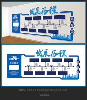 企业发展历程文化墙