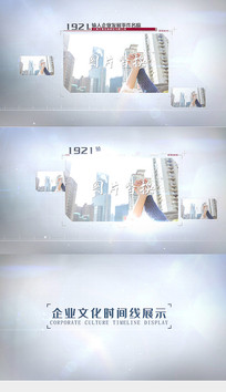 企业图文时间线展示视频模板