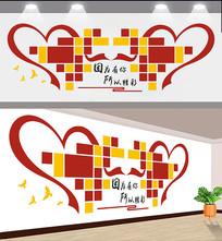 企业文化墙照片墙