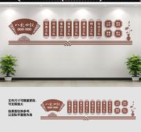 校园八礼四仪文化墙设计