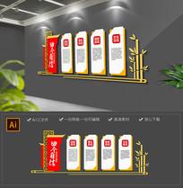 新中式四个自信党建文化墙设计方案