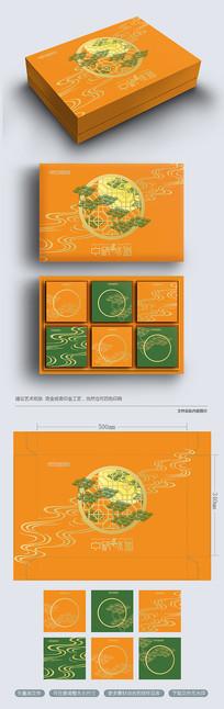原创中国传统元素高档中秋月饼包装礼盒