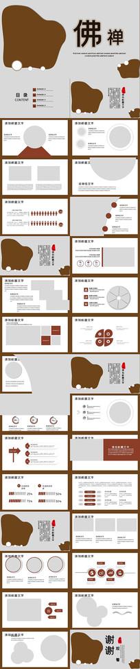 中国风佛教文化PPT模板