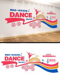 创意舞蹈培训中心背景文化墙设计