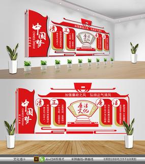 大气中国风廉洁文化墙