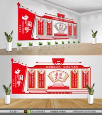 大气中国风廉洁文化墙设计