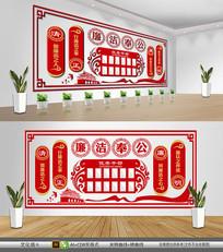 红色大气党建廉洁文化墙