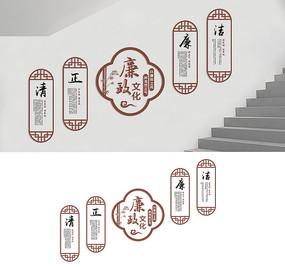 楼梯间廉政文化墙设计