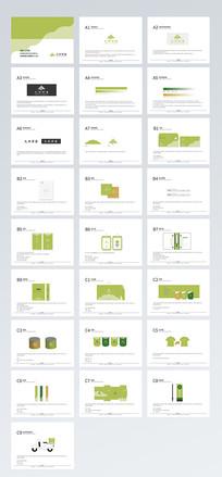 绿色茶叶整套VI设计